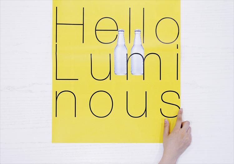 ルミナスホーム A1パンフレットデザイン