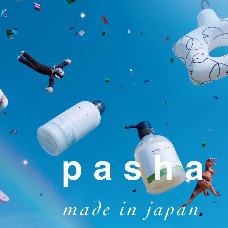 pasha basha(パシャバシャ)お洗濯ガイド