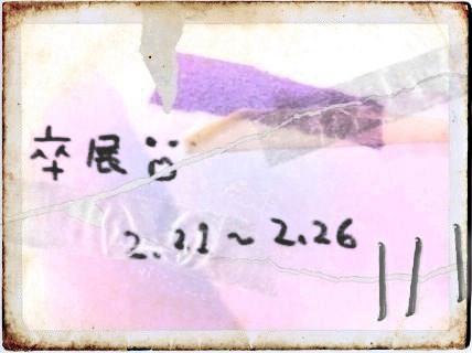 12-02-21 11 32 21.jpg