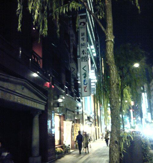 121009_kumamotokan.jpg