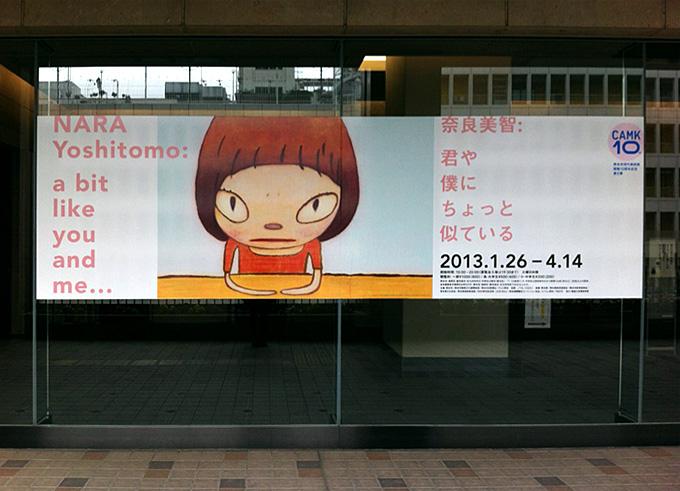 13032501.jpg