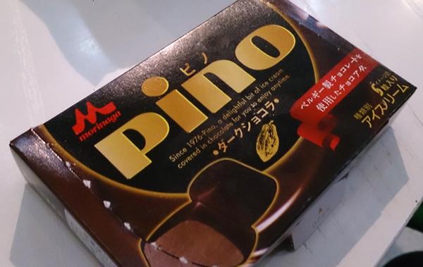 130417_pino.jpg