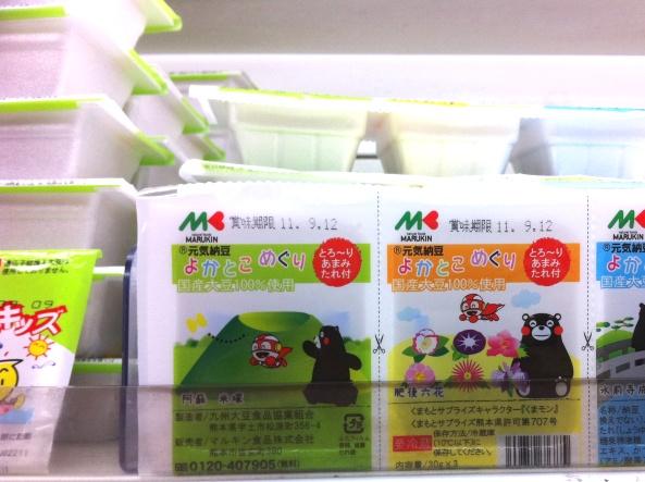 20110906kumamon.jpg