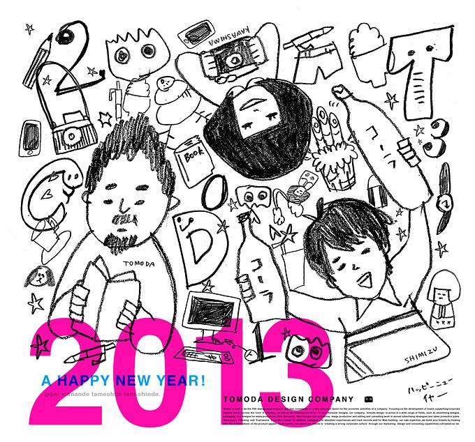 20130105-2.jpg