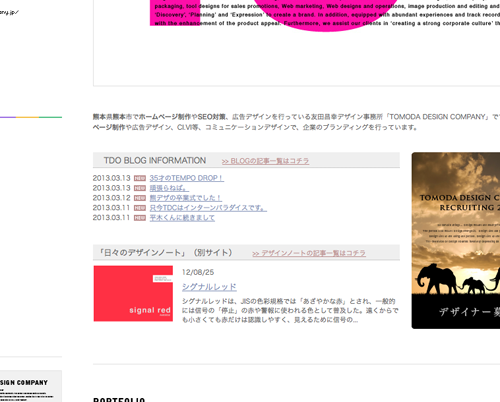 20130319_blog.png