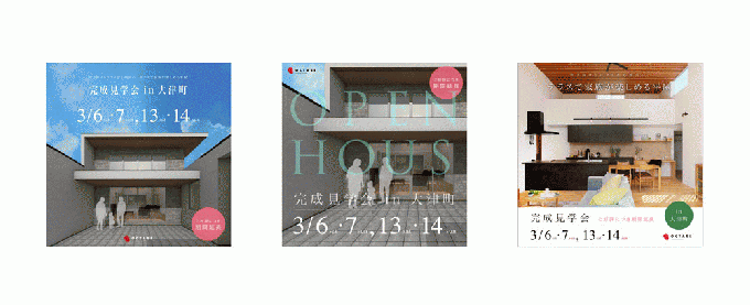 熊本でインスタグラム広告