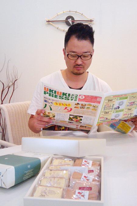 ウキウキプレスを読む友田