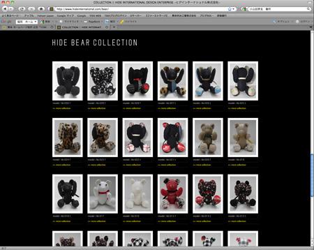 熊本のファッションデザイナーヒデさん