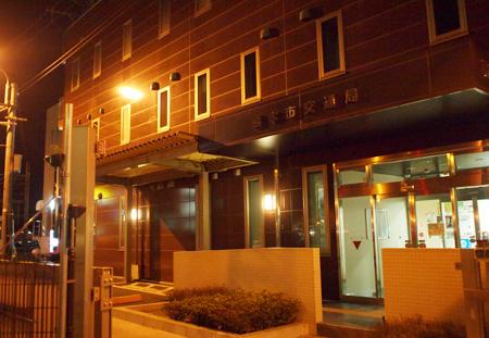 弁当は熊本市交通局に届く。