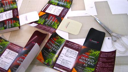 熊本の健康食品会社のパッケージデザイン2