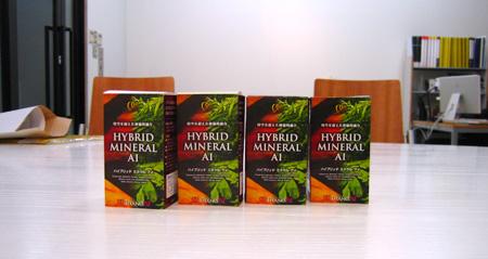 熊本の健康食品会社のパッケージデザイン1