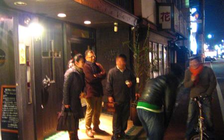 JAGDA熊本デザイン新年会4