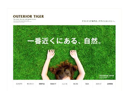 熊本ホームページ制作中の一コマ