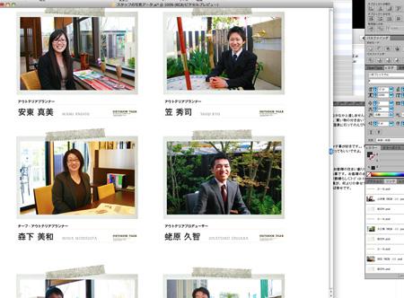 熊本ホームページ制作しながら写真撮影も・・・
