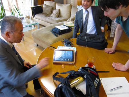 熊本ホームページ制作打ち合わせでi-pad発見1