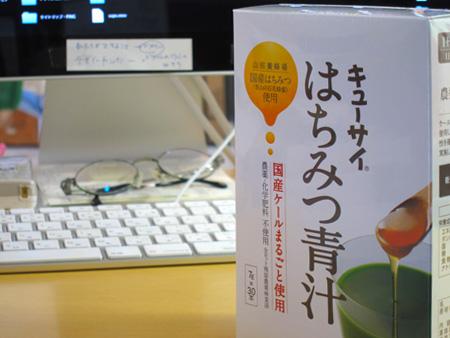 熊本ホームページ制作会社・青汁スタート