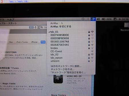 熊本 広告会社 デザイン 3