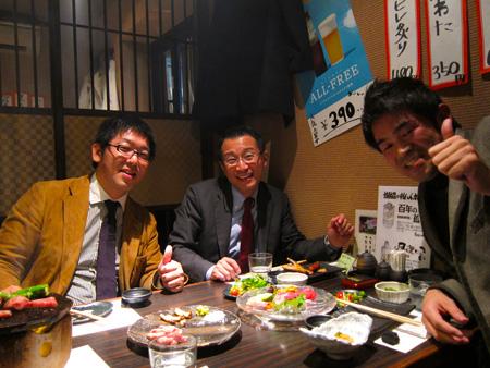 熊本 ホームページ制作 新年会2