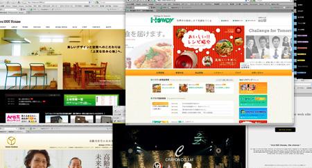 熊本 ホームページ制作 制作実績