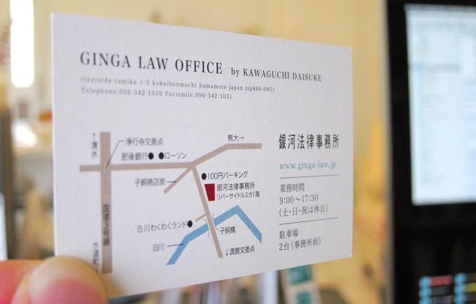 熊本 ホームページ制作 弁護士・法律事務所のお仕事