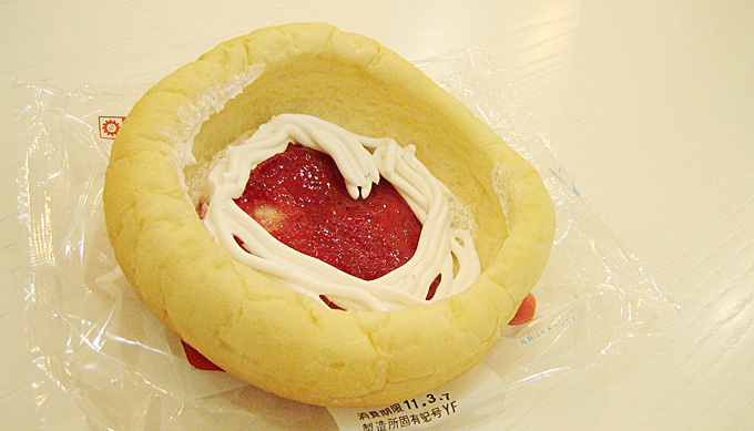 熊本 ホームページ制作外車はパン大好き