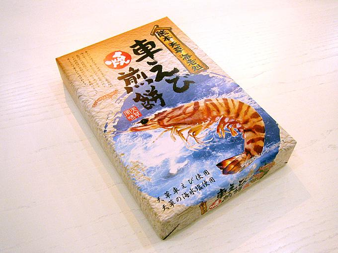 熊本 ホームページ制作会社 おみやげ車えび焼煎餅