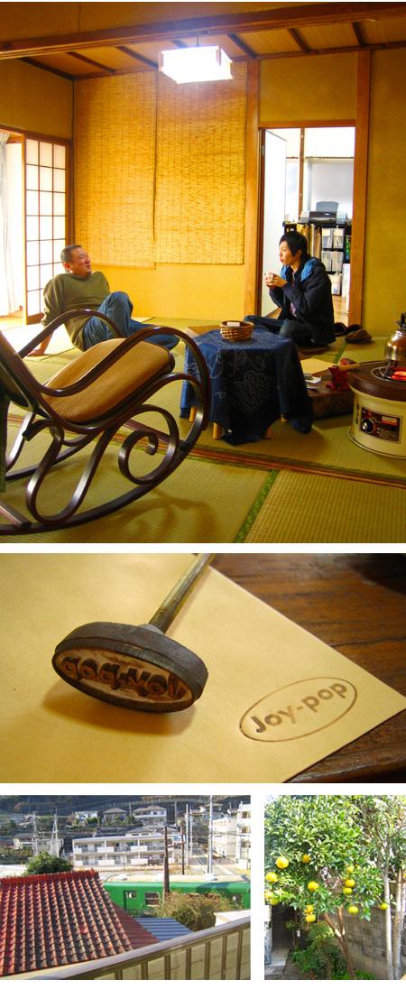 先輩デザイナー・石川さんの事務所