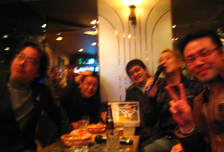 JAGDA熊本支部の忘年会2008