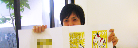 年賀状デザイン会議01