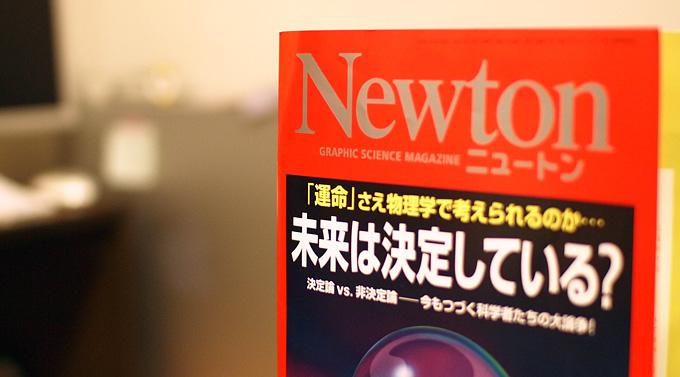 熊本 ホームページ制作会社の読書