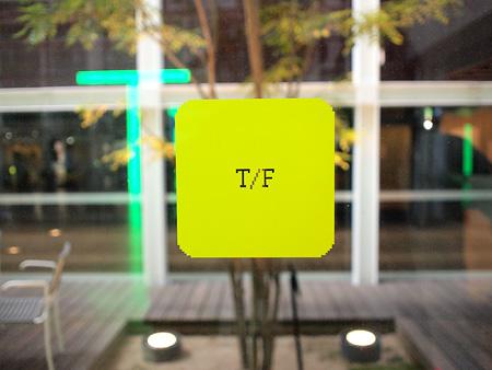 tFont/fTimeロゴマーク