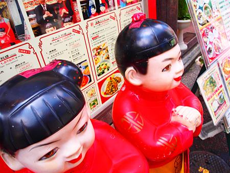 東京 横浜 中華街 人形