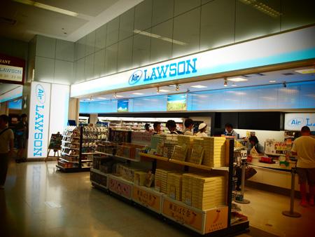 羽田空港 skyLAWSON