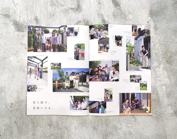 blog_0615_4.jpg