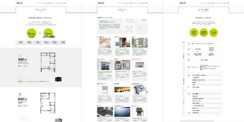blog_paco02.jpg