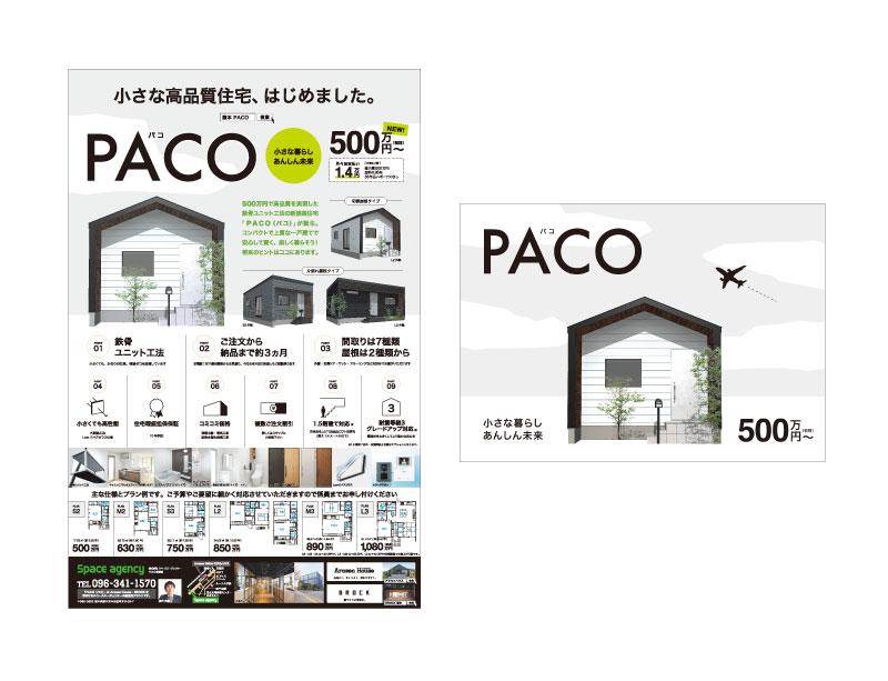 blog_paco03.jpg
