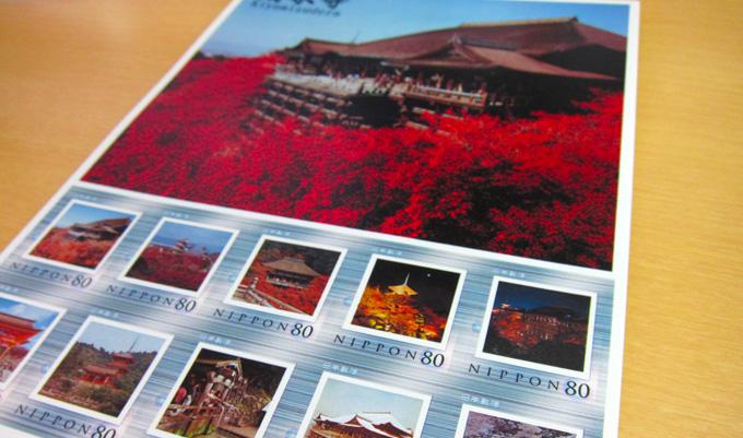 熊本の記念切手1