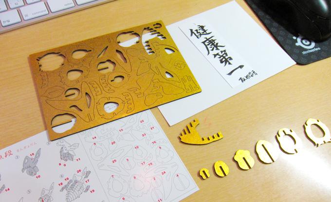 熊本のホームページ制作会社/金魚紙模型その3