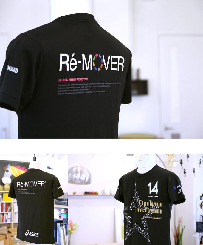 ハンドボール女子 日本代表Tシャツ with Re-Mover