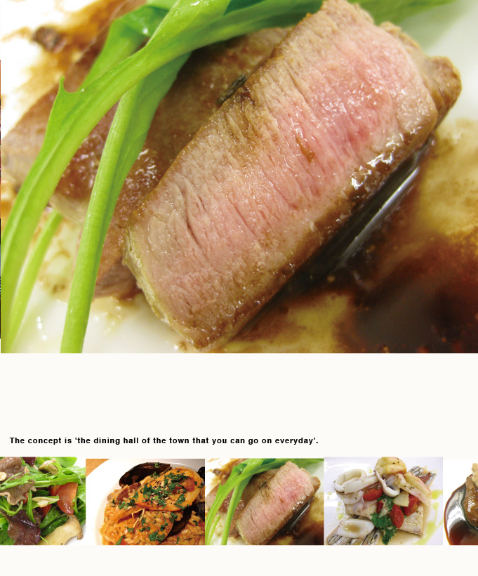 ジュール 料理イメージ