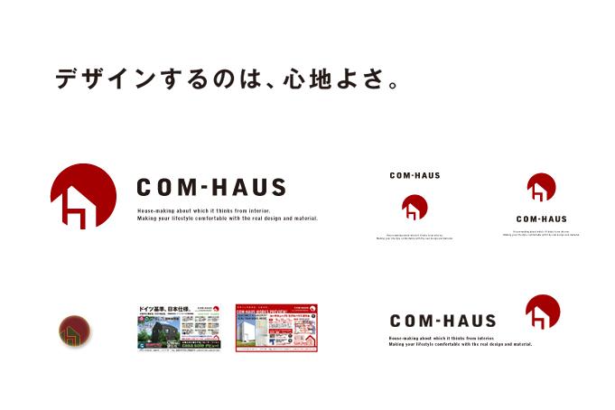 コムハウス ロゴマークデザイン