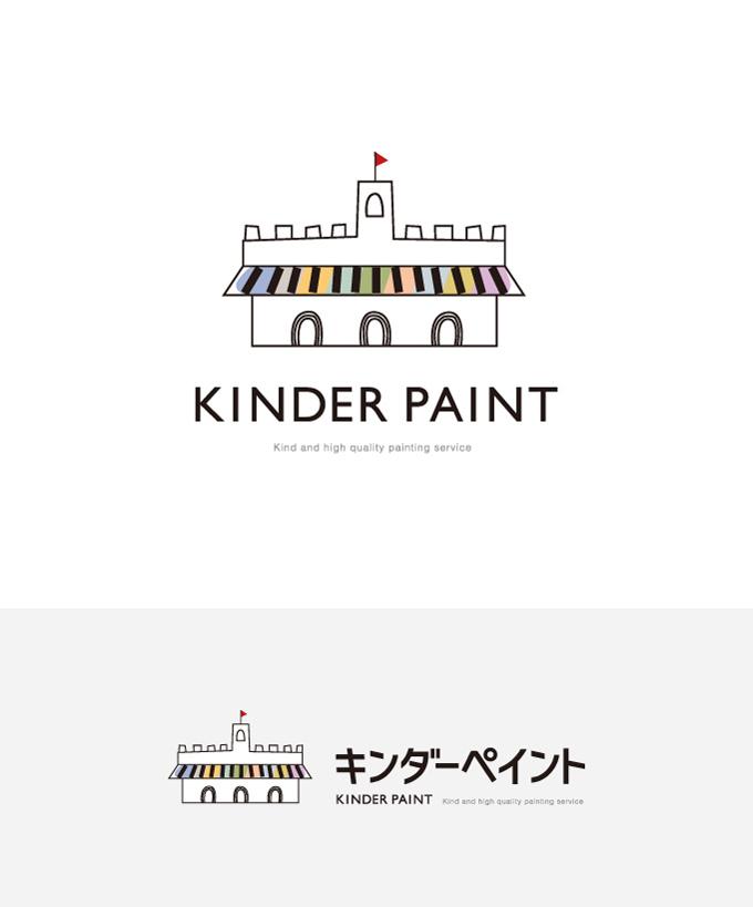 キンダーペイント シンボルマークデザイン
