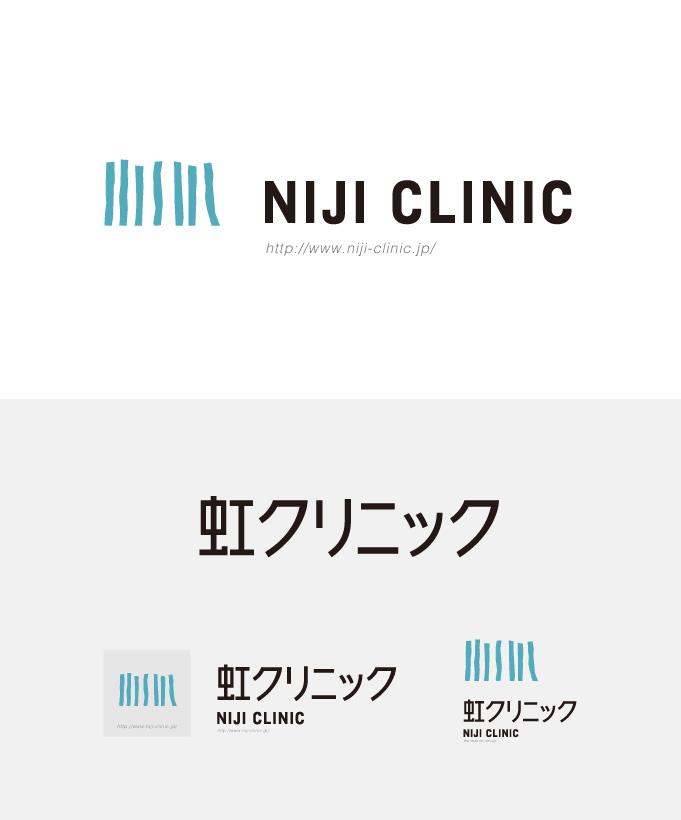 NIJI CLINIC マークデザイン