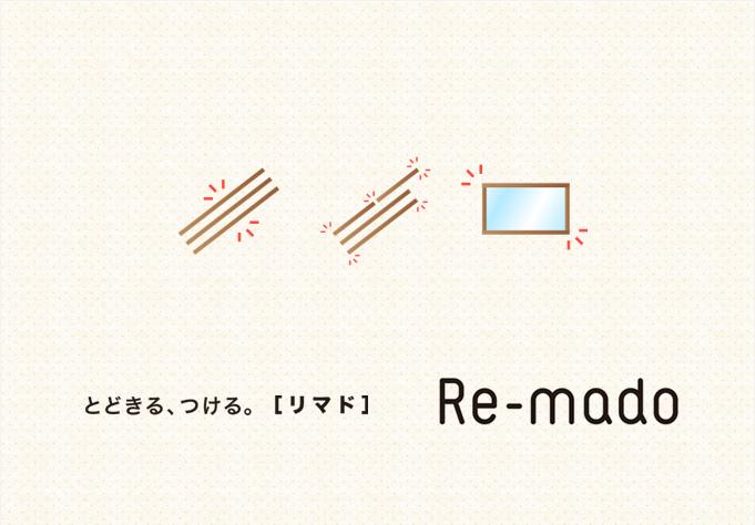 Re-mado マークデザイン