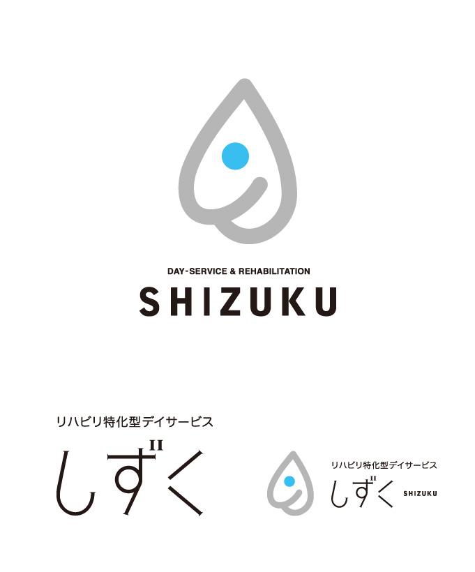 SHIZUKU マークデザイン