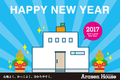Arasen House 2017 NEW YEAR
