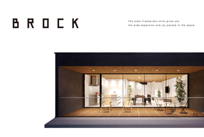 BROCK direct mail