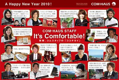 COM-HAUS NEW YEAR