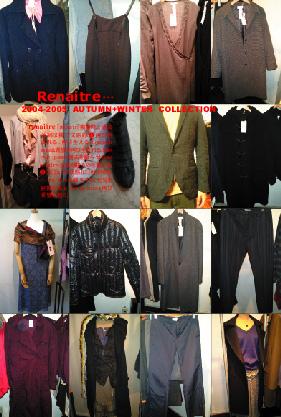 fusion Autumn-Winter Collection 2004-2005