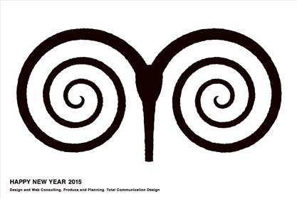 TOMODA DESIGN COMPANY 2015 NEW YEAR